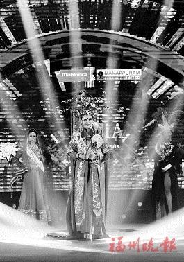 """福州女孩获2019年世界亚太小姐总决赛""""最佳国服奖"""""""