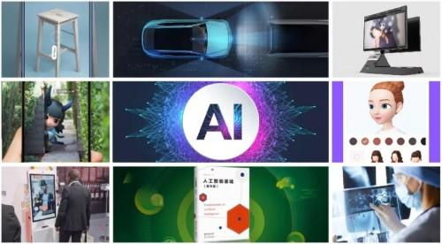 商汤科技当选国家人脸识别工作组组长单位,促进AI安全应用