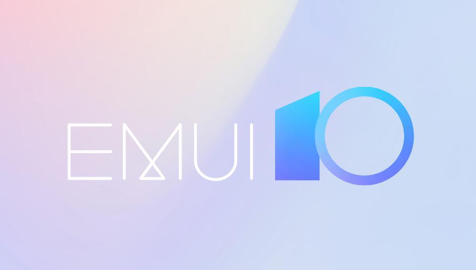 EMUI10升级用户数破百万 上新不忘老用户 华为感动人心