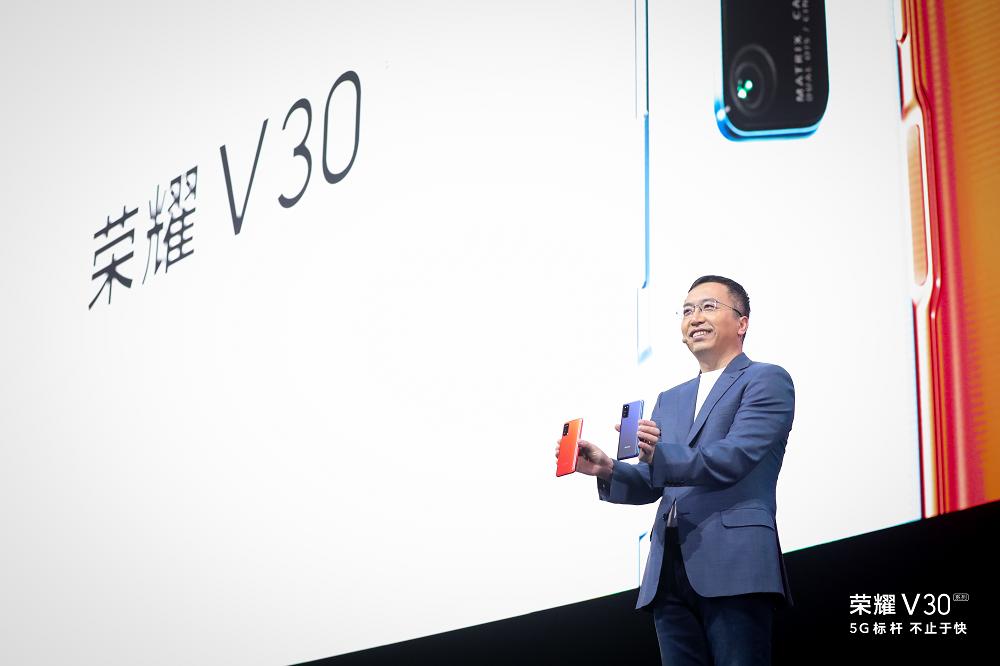 荣耀V30成首个全系5G双模手机 华为终端云服务引领数字生活新体验