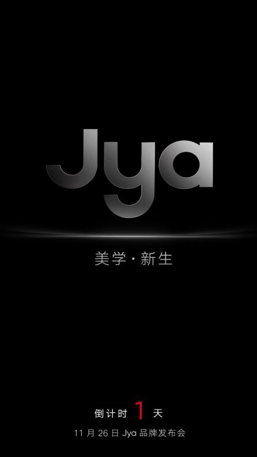 """Jya美学家电品牌26日发布,期待""""家电""""与""""艺术""""隔空碰撞"""