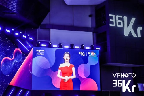 搜狗AI合成主播惊艳36氪2019 WISE大会,未来会改变什么