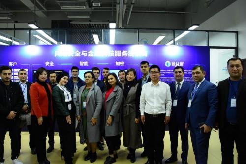 2019中国与上合组织成员国网络安全培训班到通付盾学习交流