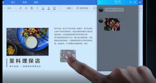 轻办公平板新解法,华为MatePad Pro化身办公爆款利器