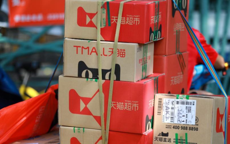 天猫超市:90后在热水袋消费中占比超过75%_零售_电商报