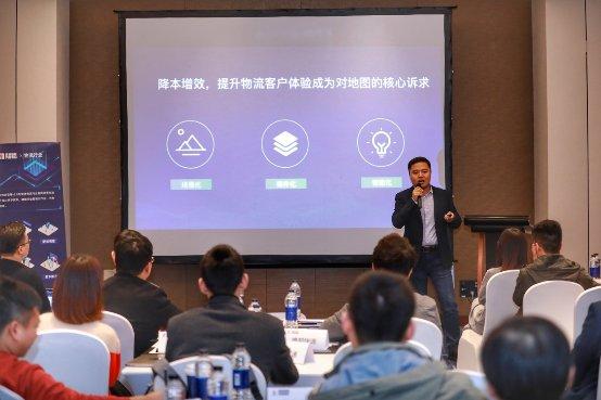 百度地图智能物流行业峰会:全新发布智能物流引擎2.0助力货运高峰