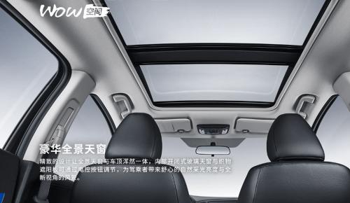 聚光灯下的检验:广本VE-1在天津进行媒体试驾