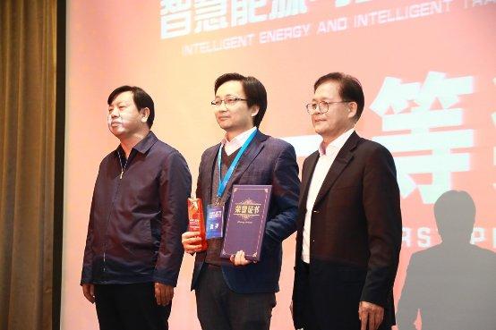 2019国际第三代半导体专业赛决赛于顺义圆满举办