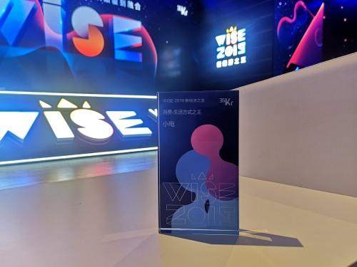 """36氪发布WISE2019「新经济之王」,小电荣膺""""生活方式之王"""""""