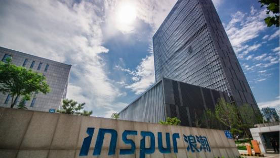 中国SKA区域中心原型机研制成功,浪潮提供领先计算力支撑