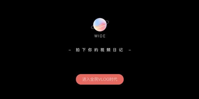 苹果年度最佳App榜单发布 美图首款横屏短视频产品WIDE入选
