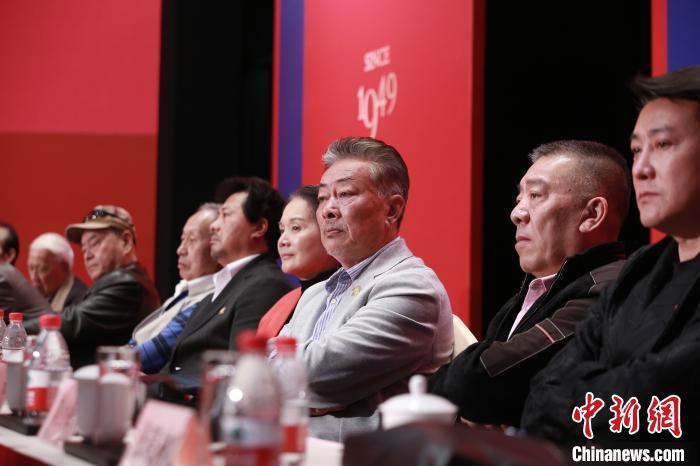 庆祝上海电影制片厂成立70周年座谈会。 许桁 摄