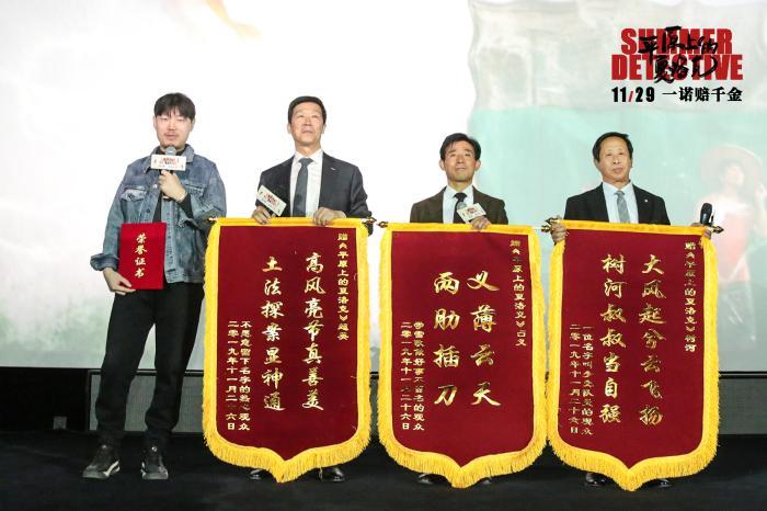 """导演徐磊获""""北派最小清新""""奖,大爷们荣获""""最强兄弟萌""""称号"""