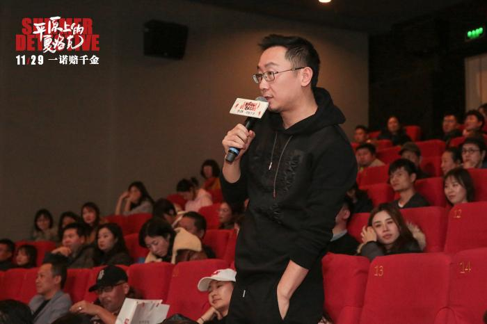 """陆川导演称影片是""""吹进电影行业的一股新风"""""""
