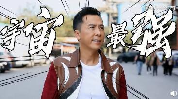 """李诞吐槽甄子丹 网友称这一定是在帮赵文卓""""出气"""""""