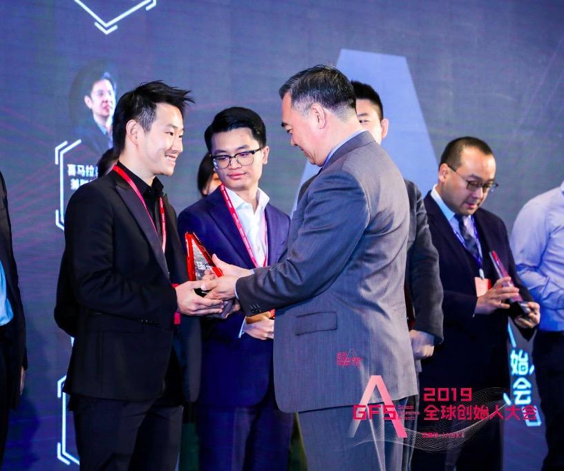 极链科技董事长金明荣获艾问「年度最具行业领导力创始人」