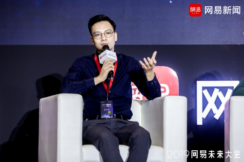 编程猫创始人兼CEO李天驰出席2019网易未来大会