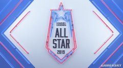 2019年《英雄联盟》全明星赛收视