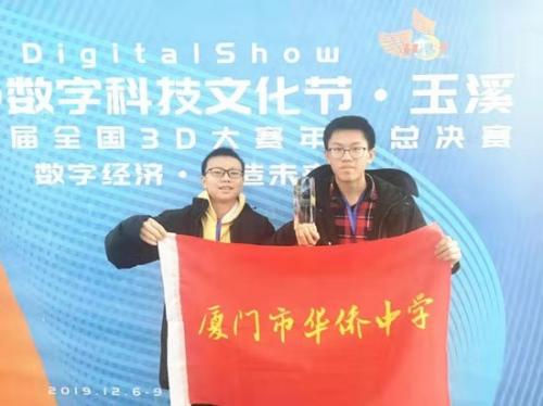"""两冠一季!清软海芯LogoUp 3D团队手捧三座""""奥斯卡""""奖杯"""