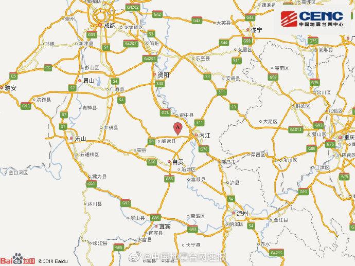 四川内江市发生5.2级地震 重庆、宜宾等地震感明显