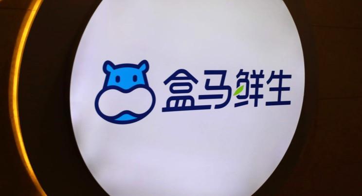 盒马鲜生CEO侯毅:前置仓仅是做给VC看的模式_零售_电商报