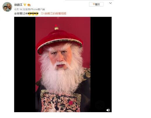 徐锦江的圣诞祝福 他喊话的还是这些人超级有心哦