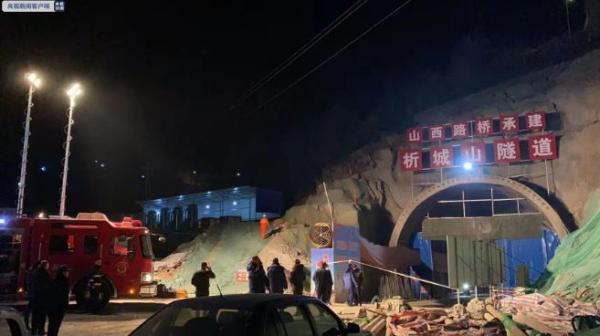 山西晋城一在建隧道发生塌方,致1人死亡5人被困