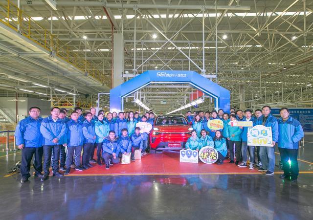 奇瑞新能源全新SUV下线,或售20万起,续航500公里