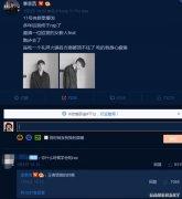 李荣浩:《王者荣耀》语音让我学