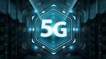 荣耀V30系列5G性能一路碾压 2020年首选的5G手机