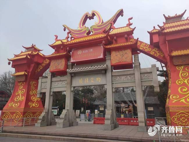 济南景区恢复开放 测体温实名登记二维码购票入园