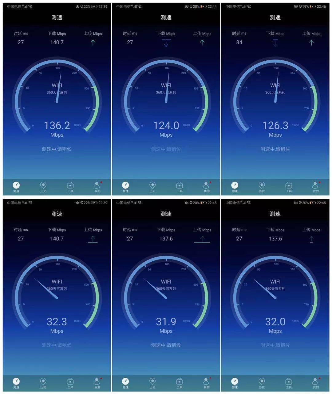 360全屋路由子母装评测:WIFI全覆盖 安全无忧虑