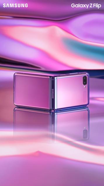 时尚潮品三星Galaxy Z Flip 搭出时髦高级感