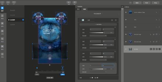 华为主题10.0制作工具来了 让主题设计更简单!