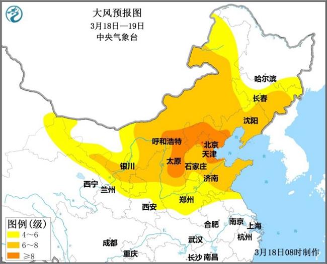 京津冀多地火灾怎么回事 京津冀多地火灾是什么引起的原因曝光