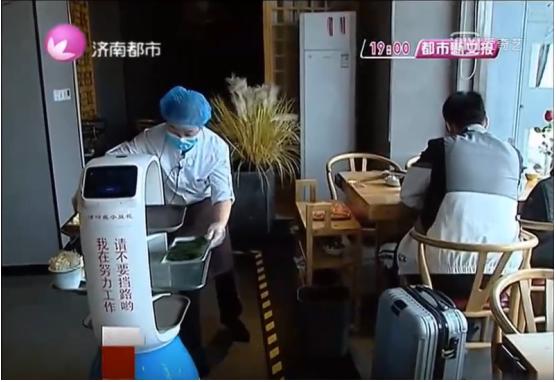 彦盛彦烂豆花火锅力推送餐机器人无接触式传菜服务