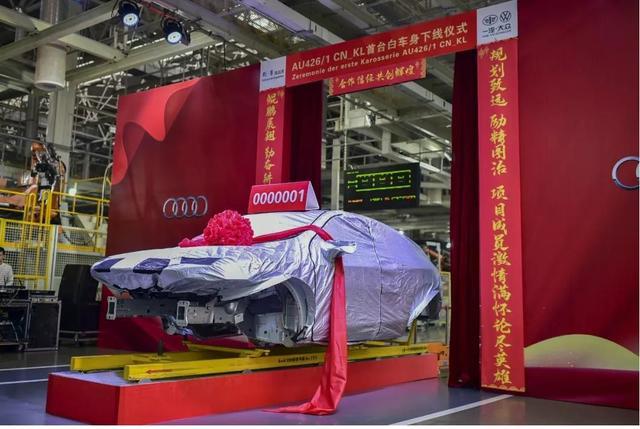 竞争奔驰宝马,奥迪Q5轿跑版设计曝光,已经准备国产
