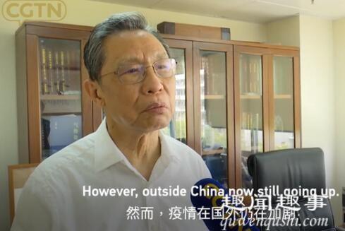 钟南山强调必须重视入境人员检测 到底是什么原因?