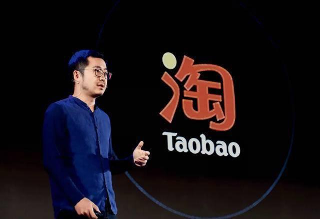 天猫总裁蒋凡道歉:请公司展开调查 阿里集团回应