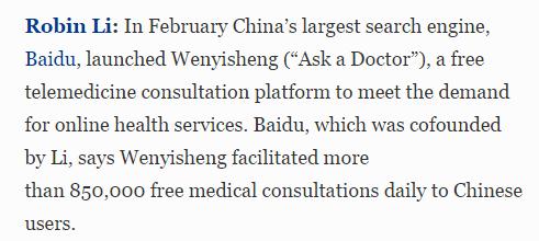 """企业家抗疫无问""""西东"""" 比尔盖茨 李彦宏 马云都为全球抗疫做了啥"""