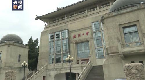 武大学子说毕业前还想再看看宿舍 与宿管阿姨视频舍不得挂断