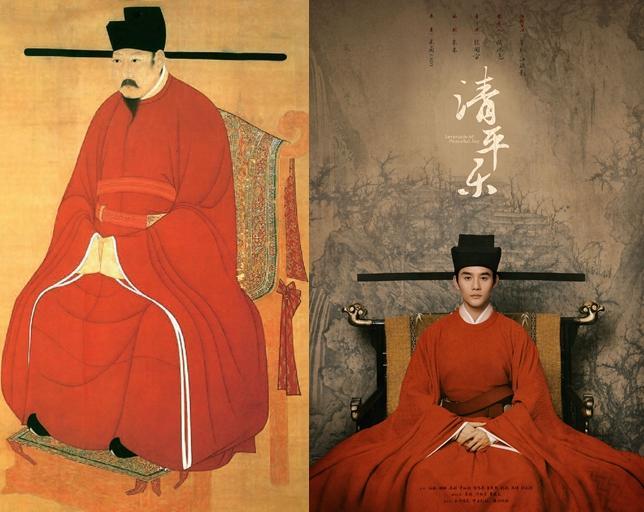 《宋仁宗坐像轴》与《清平乐》海报对比