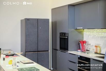 """直播跨界上演""""AI智慧生活"""",COLMO冰箱开启""""AI储鲜""""时代"""