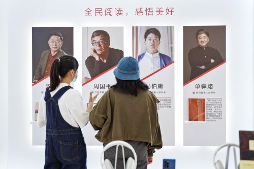 华为阅读·DIGIX时光书局走进深圳 与用户一起阅享美好生活