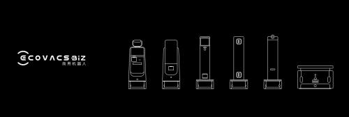 新产品、新定位、新启航!一文看懂科沃斯商用2020新品发布会
