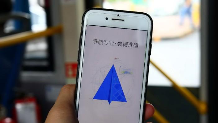 高德打车宣布接入AutoX无人车 在上海推出体验活动_O2O_电商报
