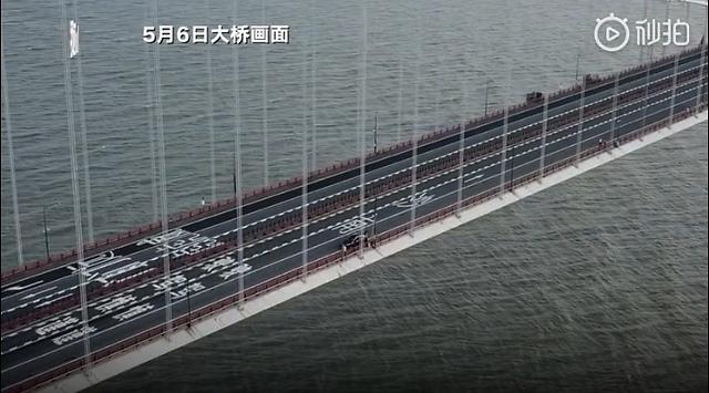 虎门大桥涡振:持续振动原因尚无共识,是否恢复通车专家观点不一