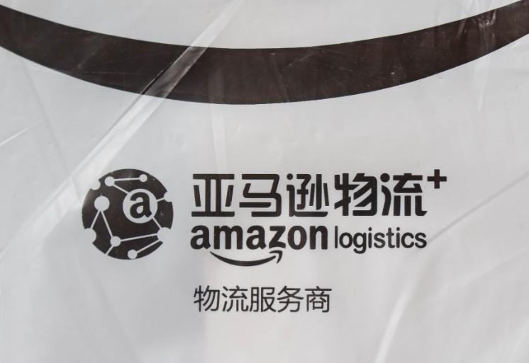 亚马逊法国仓库今日重启  配送商品不再受限于生活必需品_跨境电商_电商报