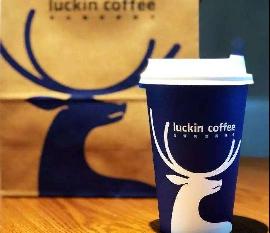 瑞幸咖啡复牌首日暴跌36%投资者说了这句话