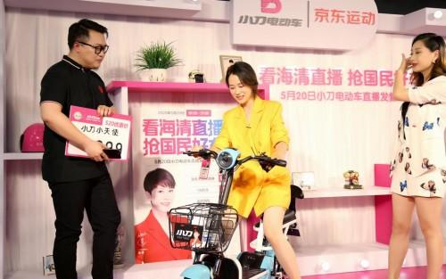 """新玩法,520海清在小刀电动车直播间诠释""""明星代言人+"""""""